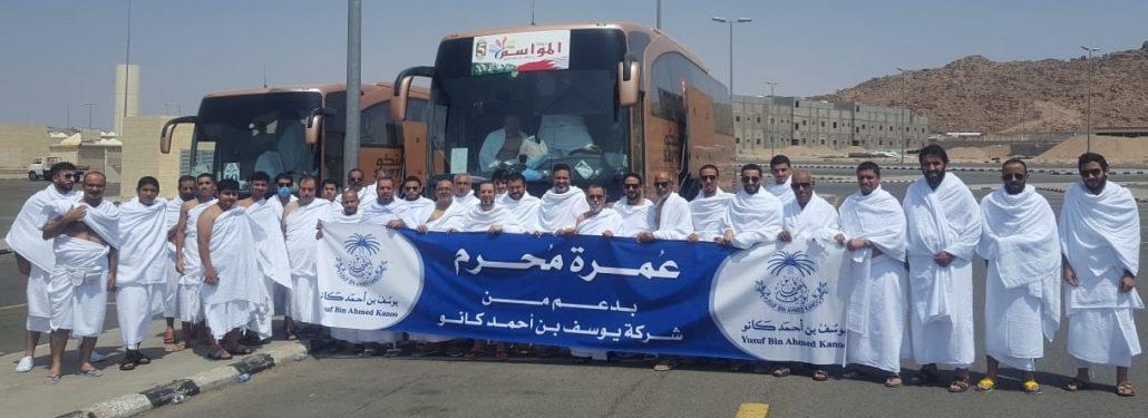 Yba Kanoo Organizes Umrah Trip