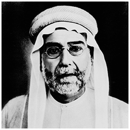 1890: Haji Yusuf takes over the small family business, aged 22