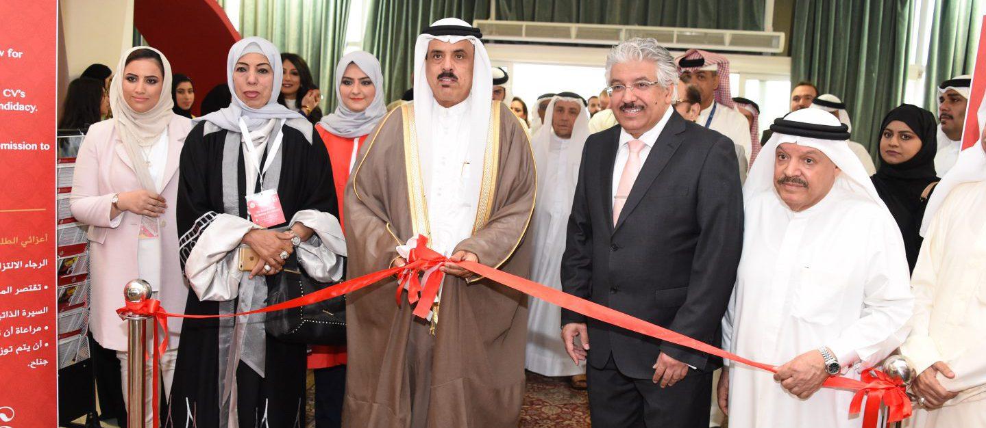 Career Day 1 Education Minister Dr. Majid Bin Ali Al Nuaimi Inaugurates The Career Day Open E1481789950311