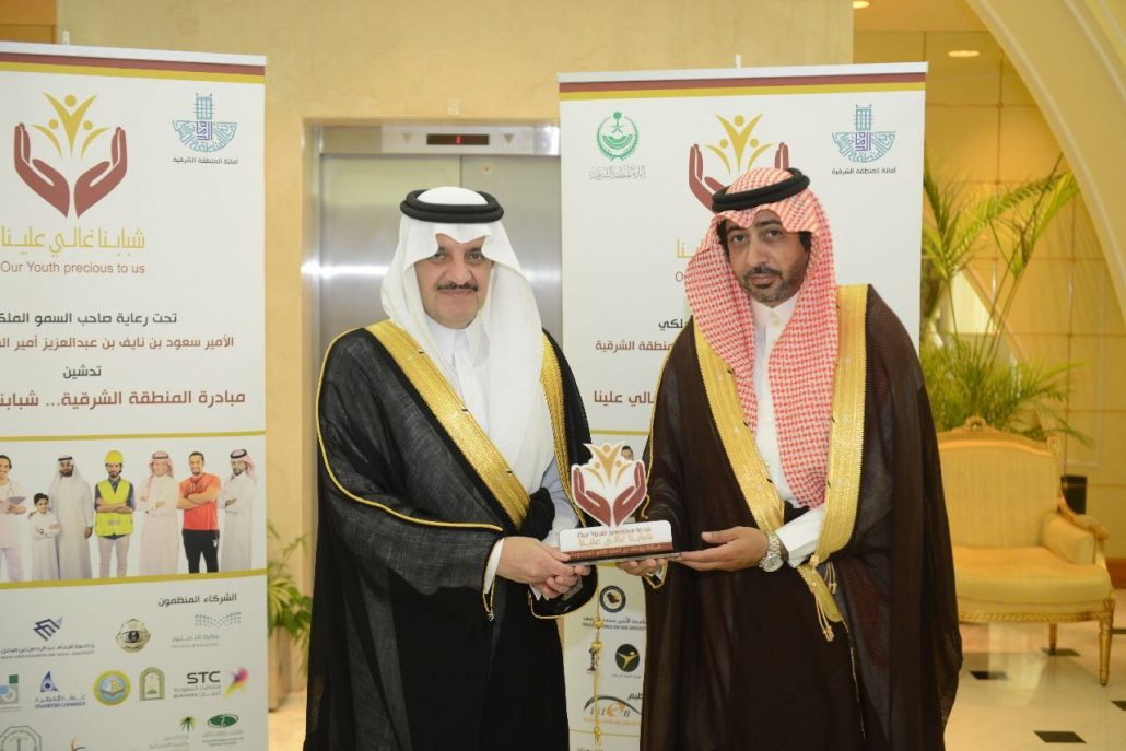 YBA KANOO AWARDED AT THE YOUTH EVENT IN DAMMAM KSA