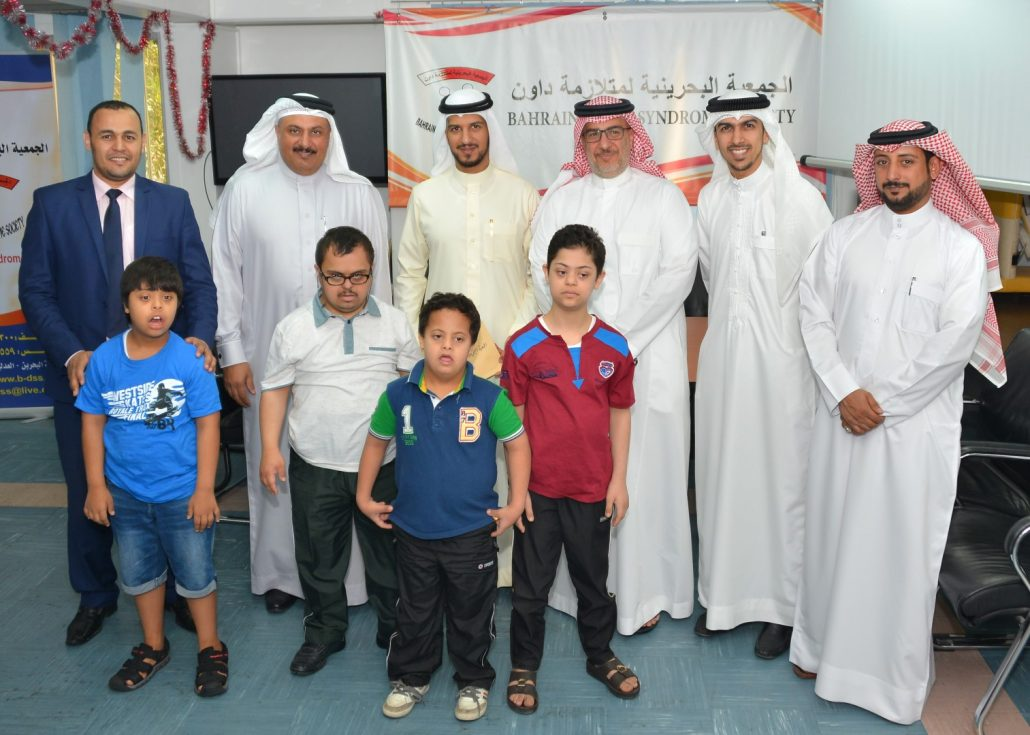 YBA KANOO VISITS BAHRAIN DOWN SYNDROME SOCIETY