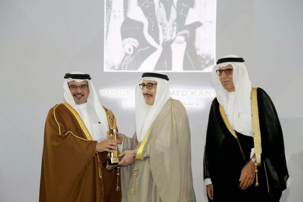 Award For Yusuf