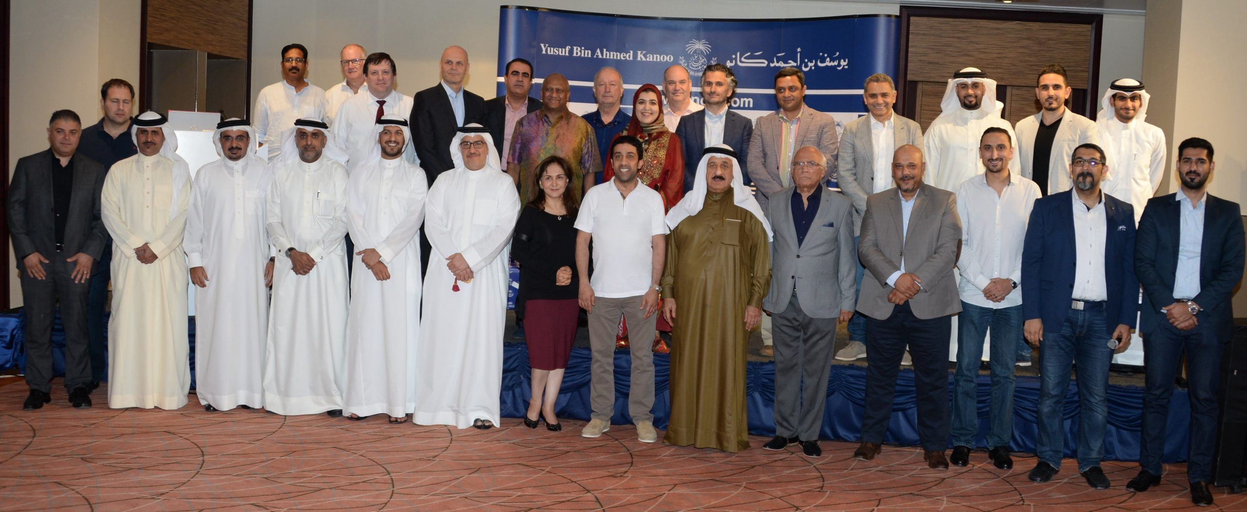 Kanoo Group Holds Ramadan Gabgha