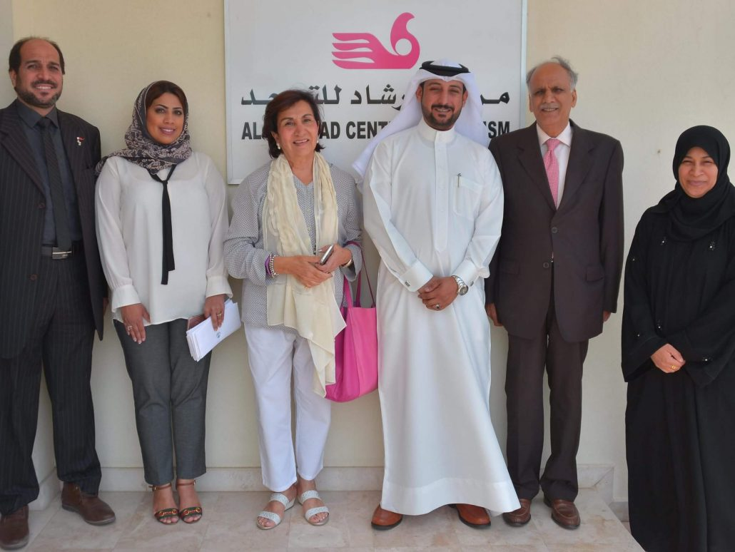 VISIT TO AUTISM CENTRE AT AL RASHAD BAHRAIN