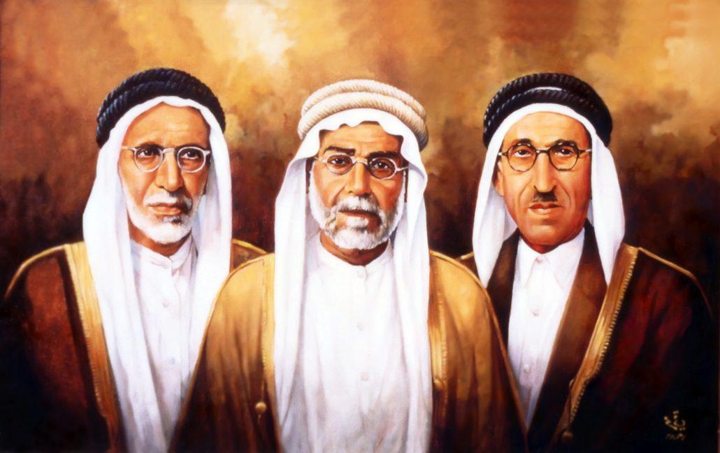 From Left Haji Ali, Haji Yusuf And Haji Jassim Kanoo. A Painting By Abdulla Muharraqi