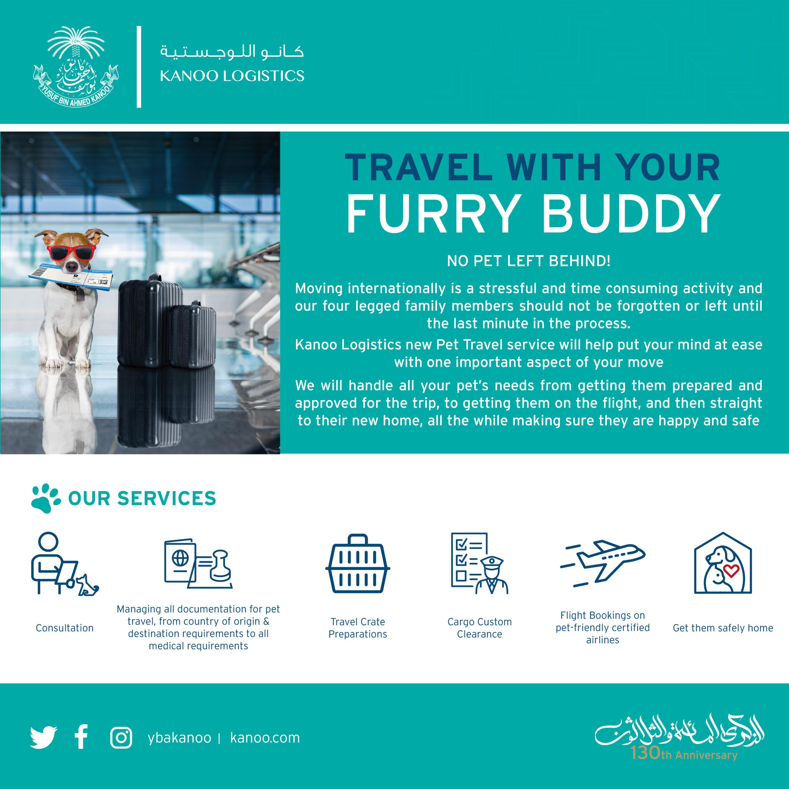 كانو اللوجستية تطلق خدمة السفر للحيوانات الأليفة في مملكة البحرين