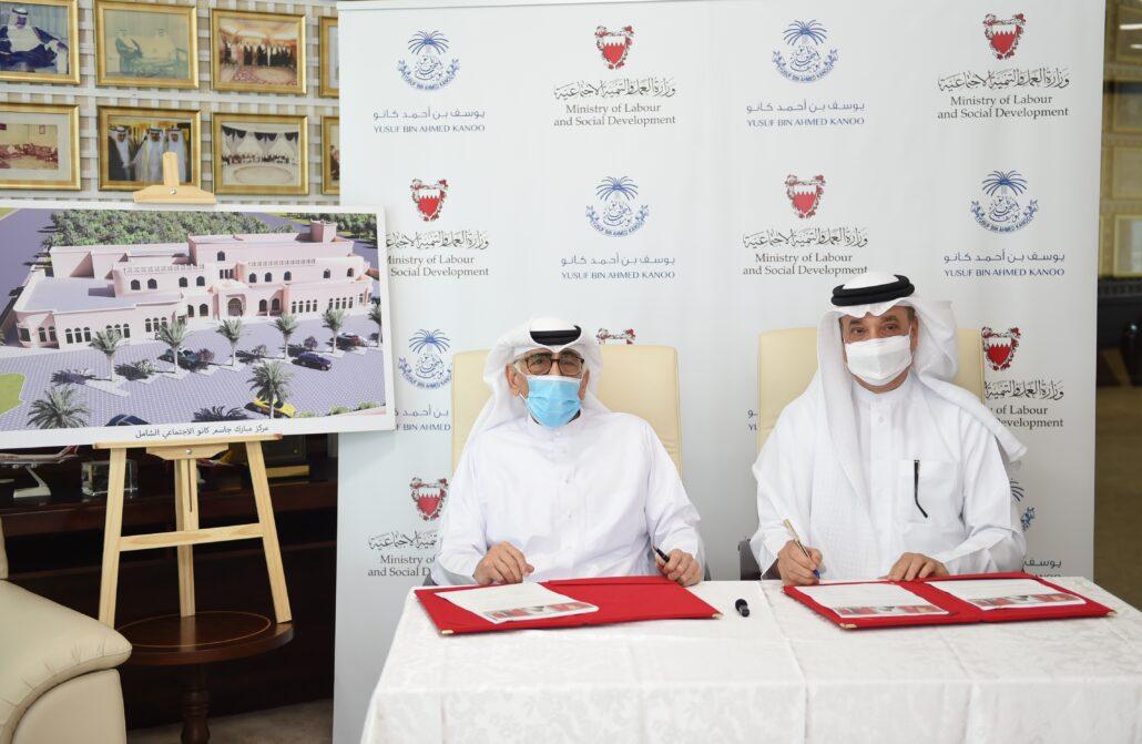 Labor Ministry, Yusuf bin Ahmed Kanoo Company sign social center agreement