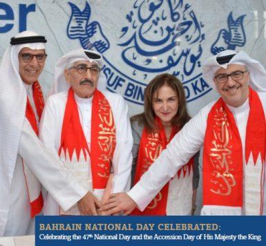 BAHRAIN NATIONAL DAY CELEBRATED
