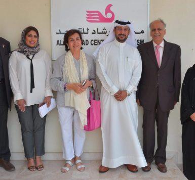 VISIT TO AUTISM CENTRE AT AL RASHAD BAHRAIN
