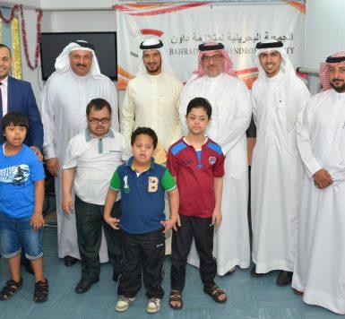 YBA KANOO VISITS BAHRAIN DOWN SYNDROME SOCIETY