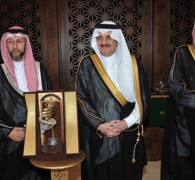 YBA Kanoo Awarded At The East Coast Festival In Dammam, KSA